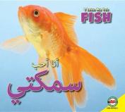 Fish [ARA]