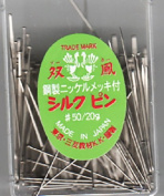 Japanese Sewing Notions - Japanese Extra Fine Silk Pins - 20g box