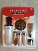 Hanyul Rice Essential Skin Softener Set
