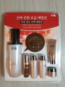 Hanyul Rice Essential Skin Softener Set