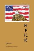 Tang Xiang Yi Yu [CHI]