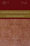 Journal of the International Qur'anic Studies Association