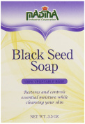 Madina Blackseed Soap With Shea Butter