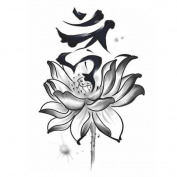 Creative/ Sexy Men And Women Temporary Waterproof Tattoos Stickers Ink Lotus
