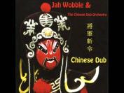 In Dub [Deluxe] *
