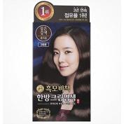 LG Reen Hair Dye - Light Brown, Natural Brown, Medium Brown