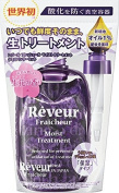 Japan gateway reveur Fletcher Moist Treatment & dispenser set 340 ml