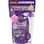 Japan gateway reveur Fletcher Moist shampoo & dispenser set 340 ml