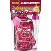 Japan gateway reveur Fletcher scalp shampoo & dispenser set 340 ml