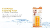 New ProvamedSun Perfect Cleansing Water 50 ml.