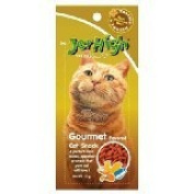 New Jerhigh Gourmet Flavoured Cat Snack Great Taste for Great Happiness 40g.