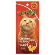 New Jerhigh Chicken Flavoured Cat Snack Great Taste for Great Happiness 40g.