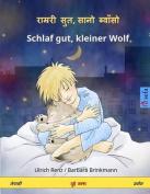 Sleep Tight, Little Wolf. Bilingual Children's Book  [NEP]