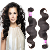 BeautyPlus Hair Brazilian Body Wave Weave 8A Unprocessed Human Hair Weft 1 Bundle 46cm 100g Natural Black Colour