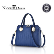 Nicole & Doris New Women Totes Shoulder Bag Crossbody Bag Handbag PU Leather Fashion Simple Sapphire