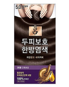 Ryo Chinese Herb Hair Colour for Grey Hair(LightBrown)_Root Retouch Pack(3Pouches)+Anti Hair Loss treatment(50ml)Travel Size