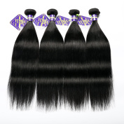 Favour Beauty Store Grade 6A Remy Virgin Brazilian Straight Hair 4Bundles 12 14 16 46cm Human Hair Weave Extensions Natural Hair Colour Unprocessed Hair