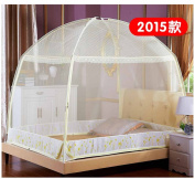 Ilucy 8.4cm Foldable Mosquito Net Yurt Moustiquaire No.2