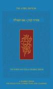 Koren Ani Tefilla Shabbat Siddur, Ashkenaz, Compact, Hebrew/English