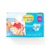 Carrefour Baby Swimming Pants Small 12 per pack