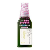 Ettusais Skin version up SP (Large) 165ml --NEW!!-- From JAPAN