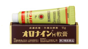 [Limited Sale] 4 of packs, Oronine H Ointment, 11g, For Acne/Pimples/Chapped skin, Japan Import, Ship From Japan