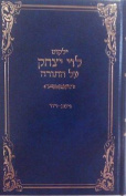 Yalkut Levi Ytizchok Volume 3