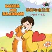 Boxer and Brandon [CHI]