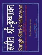 Sangit-Shri-Krishnayan, Volume 1 of Sangit-Shri-Krishna-Ramayan, Hindi-Sanskrit-English [HIN]
