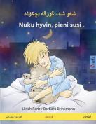 Sleep Tight, Little Wolf. Bilingual Children's Book  [KUR]