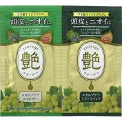 Grafico Tsuyaju Scalp S & T Chardonnay sachets Japan