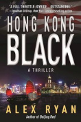 Hong Kong Black