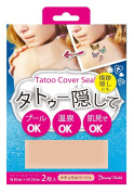 Beauty World Tatoo Cover Seal Japanese Temporary Tattoo Covers Concealer Tape Natural Beige Colour Pack of 2 Sheets Japan Import Made in Japan