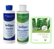 No Rinse Shampoo & Conditioner Set w/ Aloe Mask