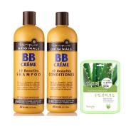Renpure BB Creme 10 Benefit Shampoo & Conditioner Set w/ Aloe Mask