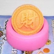 """Let'S Diy Chinese Style """"Wealth"""" Handmade Soap Mould Silicone Candle Mould"""