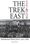 The Trek East