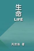 Life [CHI]