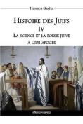 Histoire Des Juifs IV [FRE]