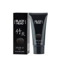 Charcoal Black Mud Mask Deep Cleansing Face Mask