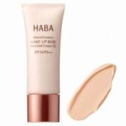 Make-Up Base Enriched Cream EX 25g - Clear Ocher-