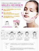 Naisture V-Line Neck Lifting Mask