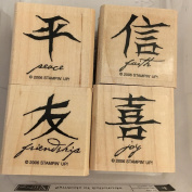Stampin' Up! Symbols of Solicitude Stamp Set Peace, Faith, Friendship and joy