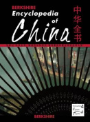 Berkshire Encyclopedia of China