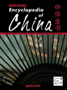 Berkshire Encyclopedia of China
