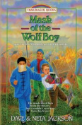 Mask of the Wolf Boy