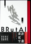 Brutal A Contemporary Photographic Book
