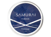SAMURAI Pomade for Strong Hold & High Shine | 150ml | Ideal for Straight, Wavy, Coarse, and Asian Men's Hair | Great for Undercuts, Pompadours, Quiffs, and Everyday Styles