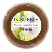 100% All Natural and Organic Chamomile. - Luxury Handmade Herbal Therapy Soap Bar.