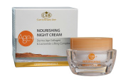 Collagen Nourishing Night cream 50ml/1.7oz Dead Sea Minerals